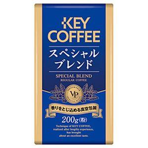 (まとめ)キーコーヒー VP スペシャルブレンド 1袋(200g)【×5セット】