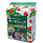(まとめ)おいしいオーガニック ドリップコーヒー 8P 1袋【×10セット】