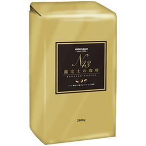 (まとめ)ユーコーヒーウエシマ 鑑定士の珈琲  ブレンド  1袋(2kg)【×3セット】