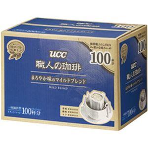 (まとめ)UCC上島珈琲 職人の珈琲ドリップコーヒー まろやか味のマイルドブレンド 1箱(100袋入) 350319【×2セット】