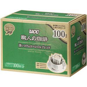 (まとめ)UCC上島珈琲 職人の珈琲ドリップコーヒー 深いコクのスペシャルブレンド 1箱(100袋入) 350321【×2セット】