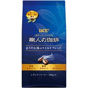 (まとめ)UCC上島珈琲  職人の珈琲300g  まろやか味のマイルドブレンド 1袋(300g) 350086【×10セット】