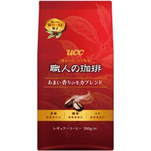 (まとめ)UCC上島珈琲  職人の珈琲300g  あまい香りのモカブレンド 1袋(300g) 350088【×10セット】