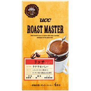 (まとめ)UCC ROAST MASTER ドリップコーヒー リッチ forLATTE 1パック(4袋)【×20セット】