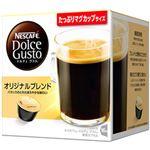 (まとめ)ネスレ ネスカフェ ドルチェグストカプセル オリジナルブレンド1箱(16個)【×5セット】