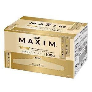 (まとめ)AGF マキシム スティックコーヒー 1箱(100本入)【×3セット】