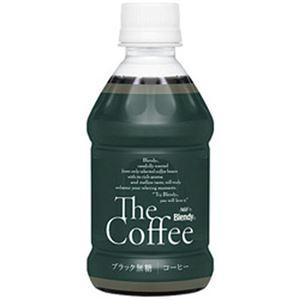 (まとめ)AGF ブレンディボトルコーヒー ザ・コーヒー 280ml 1箱(24本)【×2セット】