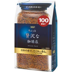 (まとめ)AGF ちょっと贅沢な珈琲店 スペシャルブレンド 200g 1袋【×5セット】