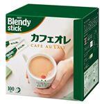 (まとめ)AGF ブレンディ スティック カフェオレ 1箱(12.0g×100本)【×3セット】