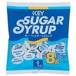 (まとめ)キーコーヒー キー・シュガーシロップ 1袋(8g×20個)【×20セット】