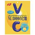(まとめ)ノーベル VC-3000のど飴【×20セット】