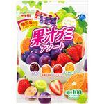 (まとめ)明治 果汁グミアソート個包装    1パック(90g)【×10セット】