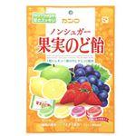 (まとめ)カンロ ノンシュガー果実のど飴【×20セット】
