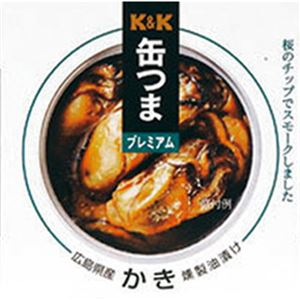 (まとめ)K&K 缶つまプレミアム 広島かき燻製油漬け缶【×5セット】