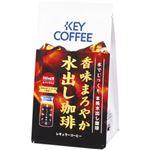 (まとめ)キーコーヒー 香味まろやか水出し珈琲 1パック(35g×4袋) 500ml用【×10セット】