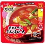 (まとめ)明治 まるごと野菜 完熟トマトのミネストローネ(200g)【×10セット】
