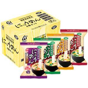 (まとめ)アマノフーズ にゅうめん4種セット4食 1箱(60.5g×4食)【×5セット】
