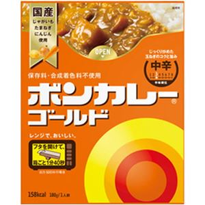 (まとめ)大塚食品 ボンカレーゴールド  中辛  1個(180g)【×20セット】