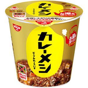 (まとめ)日清 カレーメシ ビーフ 1箱(6個)【×3セット】
