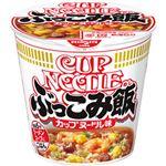 (まとめ)日清食品  カップヌードルぶっこみ飯 90g 1ケース(90g×6個)  GBP【×3セット】