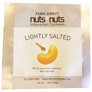 (まとめ)ナッツナッツ ライトソルト 1袋(50g)【×10セット】