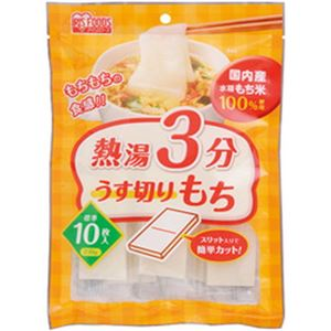 (まとめ)アイリスオーヤマ 熱湯3分 うす切りもち 1パック(10枚)【×10セット】