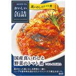 (まとめ)明治屋 おいしい缶詰 国産真いわしと野菜のトマト煮 1個(100g)【×10セット】