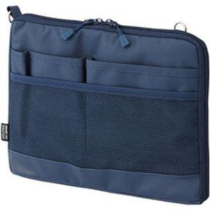 (まとめ)リヒトラブ バッグインバッグA5(ヨコ型) ネイビー 1個 A-7680-11【×3セット】