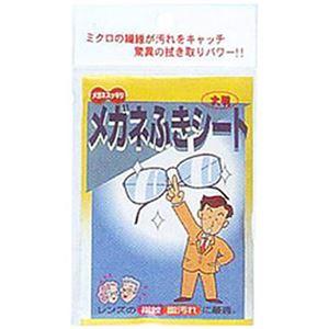 (まとめ)メガネふきシート 6枚入【×50セット】