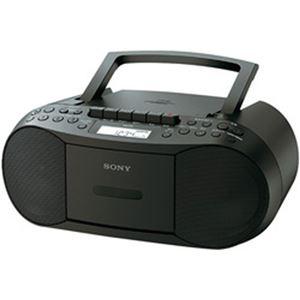ソニー  CDラジカセ ブラック  1台 CFD-S70 B