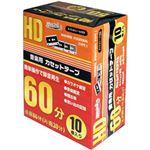 (まとめ)磁気研究所  カセットテープ 1パック(60分×10巻パック) HDAT60N10P2【×5セット】