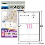 (まとめ)スリーエムジャパン エーワン マルチカード 標準(A4) 白無地 1パック(10枚)【×10セット】
