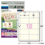 (まとめ)スリーエムジャパン エーワン マルチカード 標準(A4) アイボリー 1パック(10枚)【×10セット】