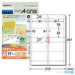(まとめ)スリーエムジャパン エーワン マルチカード 4面長辺2つ折りタイプ(A4) 1パック(10枚)【×10セット】