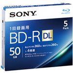 (まとめ)ソニー ブルーレイディスクBD-R 5BNR2VJPS4 1パック(5枚)【×2セット】
