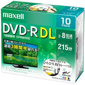 (まとめ)日立マクセル録画DVD-RDL10枚DRD215WPE.10S1パック(10枚)【×2セット】