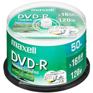 (まとめ)日立マクセル録画用DVD-R1パック(50枚)DRD120WPE.50SP【×2セット】