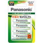 (まとめ)パナソニック 充電式ニッケル水素電池 EVOLTA 単3形 BK-3MLE/4BC 1パック(4本)【×3セット】