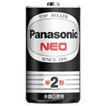 (まとめ)パナソニック マンガン乾電池 単2形【×20セット】