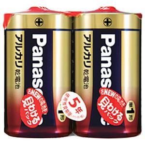 (まとめ)パナソニック アルカリ乾電池 単1形 1パック(2本)【×10セット】
