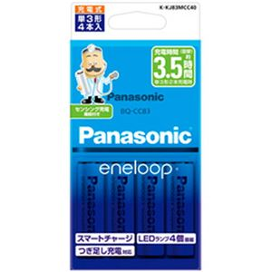 (まとめ)パナソニック エネループ 単3形 充電器セット K-KJ83MCC40 1セット【×2セット】