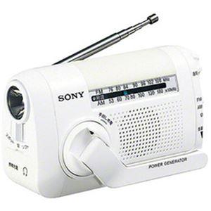 ソニー 手回し充電ライト    1個 型番:ICF-B09W