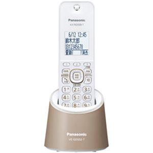 パナソニック コードレス留守番電話    1台 型番:VE-GDS02DL-T