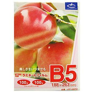 (まとめ)ラミーコーポレーション ラミネートフィルム B5100枚 20701【×5セット】