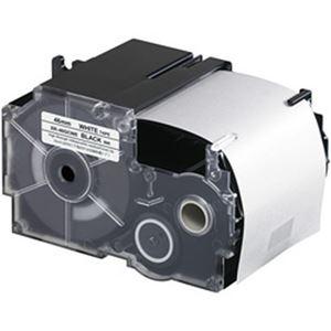(まとめ)カシオ計算機 ネームランドテープ 強粘着はく離テープ 46mm 白に黒文字  1個 XR-46GCWE【×2セット】