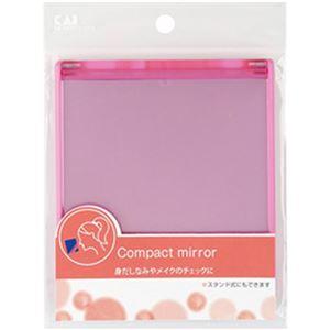 (まとめ)貝印SSコンパクトミラー(カード式)Mピンク1個HL0524【×10セット】