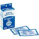 (まとめ)オオサキメディカル クリーンコットン・アイ 1箱(2枚×16包)【×10セット】
