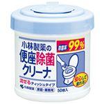 (まとめ)小林製薬の便座除菌クリーナー 本体 50枚入【×10セット】