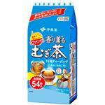 (まとめ)伊藤園 香り薫るむぎ茶 ティーバッグ【×10セット】