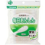 (まとめ)山洋 国産良品 毎日あんしん綿棒 個包装 100本入【×20セット】